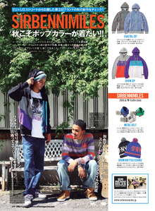HIPHOP-TOWN'S BLOG-ollie 11
