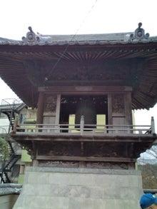 徒然なか解消日記-教法寺の鐘楼堂-1