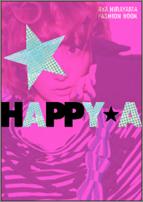 $平山あやオフィシャルブログ「ayappeeeeeeなblog」powered by Ameba
