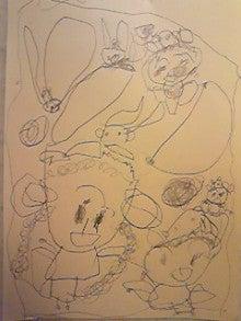 Yuko's Diary-Image558.jpg