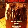 ZARIGANI KISS LIVE 大阪BIGCATの画像