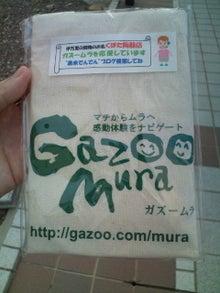 徒然なか解消日記-くぼた陶器店-4