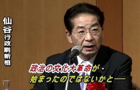 """山岡キャスバルの""""偽オフィシャルブログ""""「サイド4の振興(旧名:侵攻)」-仙石 3"""