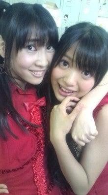 近野莉菜オフィシャルブログ「ちかりーなのみらくるあわー」Powered by Ameba-F1011112.jpg
