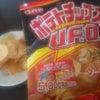 UFO味のポテチ!の画像