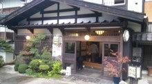 奈良屋 野沢 温泉