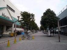 横浜瀬谷で10年。鍼灸と整体で、腰痛の治療が専門の治療院。相鉄瀬谷駅3分。駐車場2台完備-広場