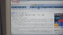 脱サラシンガー 友近890(やっくん)のブログ