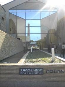 https://stat.ameba.jp/user_images/20101103/14/maichihciam549/64/57/j/t02200293_0240032010837543735.jpg