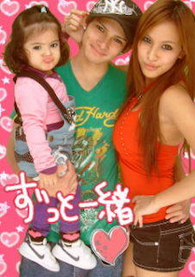 tamashiro joselyn-967_1_am_photo.jpg
