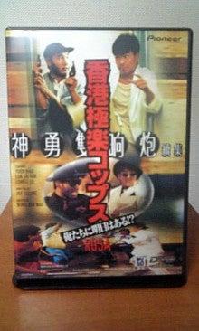 香港電影玉手箱-101103_231918.jpg