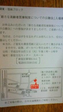 大好きっ流山市!~わくわく奮闘日記~-201011041147002.jpg
