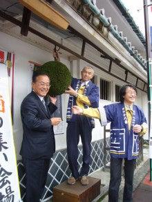 千代菊-白木羽島市長も参加してのオープニング
