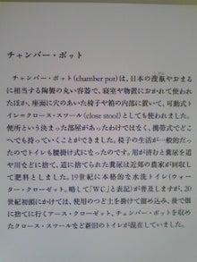 https://stat.ameba.jp/user_images/20101104/13/maichihciam549/fe/42/j/t02200293_0240032010839603583.jpg