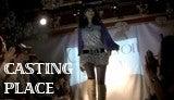 $オーディション総合専門サイト「CASTING PLACE」
