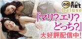 MariEriオフィシャルブログ 「MariEriの水戸納豆風呂ぐ」Powered by Ameba