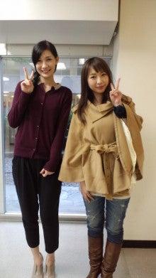 まとも | 酒井若菜オフィシャルブログ「ネオン堂」Powered by Ameba
