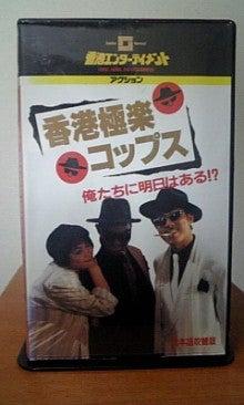 香港電影玉手箱-101103_231943.jpg