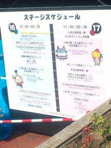 NAGOYA学生タウン構想推進委員会-F1000535.jpg