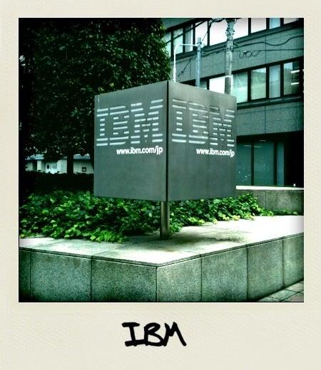日本IBM箱崎事業所に行ってきた...