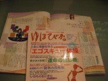 $カラーカウンセリングルームのあるカフェ・バー 「SPRING NOTE」をOPEN! 闘魂セラピスト☆ほしりえこの日記-ゆほびか