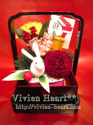 Vivien Heart** ~ヴィヴィアンハート~-紅色ピンポンマム