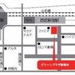∞新宿占い館「未来」…