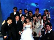 Taka by SIMONSAYZ Blog-丸ちゃん&つじじゅん結婚パーティー