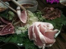 flighty life-haemi&hanna5