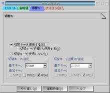 eComStation 2.0 日本語版&シルバーカトラリーのお部屋-gui2