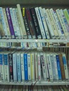 日本一ヘタな歌手☆濱田朝美ブログ☆-DVC00420.jpg
