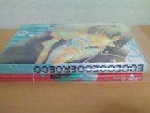 3段BOXと無印PPケースでそれぞれ同人誌収納 ...