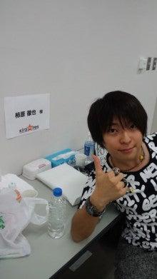 浪川大輔 オフィシャルブログ powered by Ameba-101106_1142~02.jpg