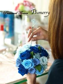 Plumerry(プルメリー)プリザーブドフラワースクール (千葉・浦安校)-ウエディング 手作りブーケ