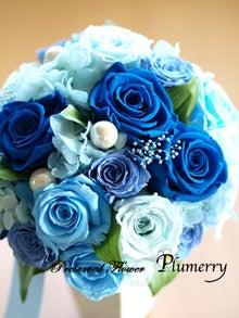 Plumerry(プルメリー)プリザーブドフラワースクール (千葉・浦安校)-ラウンドブーケ 手作り プリ