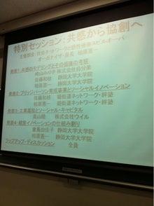 $ワークライフバランス 大田区の女性社長日記-PPT