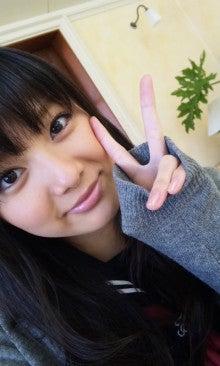 新川優愛 Official blog 「ゆるーく更新ちゅー」Powered by Ameba-101102_1340~01.jpg