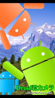 iPhone/AndroidアプリをFlashで作る!