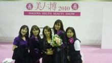 ☆加藤千佳オフィシャルブログ☆『Bienvenue~ビアンヴニュ』-2010110718320000.jpg