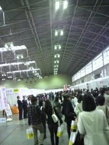 ☆加藤千佳オフィシャルブログ☆『Bienvenue~ビアンヴニュ』-2010110711110000.jpg