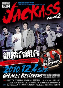 38RECORDS -OFFICIAL BLOG--jackass_f