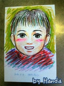 あなたの大切な家族を似顔絵に!~子育てママ絵師つれづれ日記~-似顔絵26