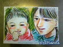 あなたの大切な家族を似顔絵に!~子育てママ絵師つれづれ日記~-似顔絵27