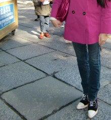 ハッピーカラーリストSACHIKO 「幸色日記」で人生変えられます。