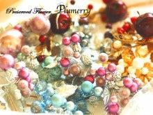 Plumerry(プルメリー)プリザーブドフラワースクール (千葉・浦安校)-クリスマス ピック
