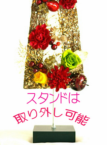 Plumerry(プルメリー)プリザーブドフラワースクール (千葉・浦安校)-スタンド クリスマスツリー