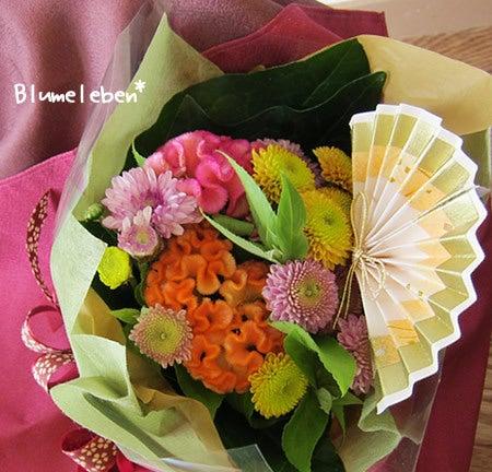 動画で見る!3分フラワーアレンジ-菊とくるめ鶏頭のブーケ