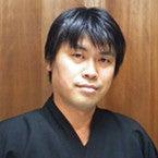 $洛式 世界に1つの碁盤  京都発の最高の贅沢