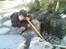 ふくたのログブー-府立植物園⑥