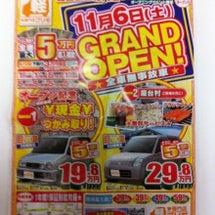 名古屋の激安軽自動車…